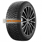 185/65 R15  92T  Michelin  X-ICE  NORTH  4 шип.